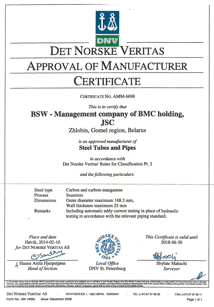 Conformity certificate № AMM 6698 of firm DNV (Norway) for production of hot-rolled seamless tubes