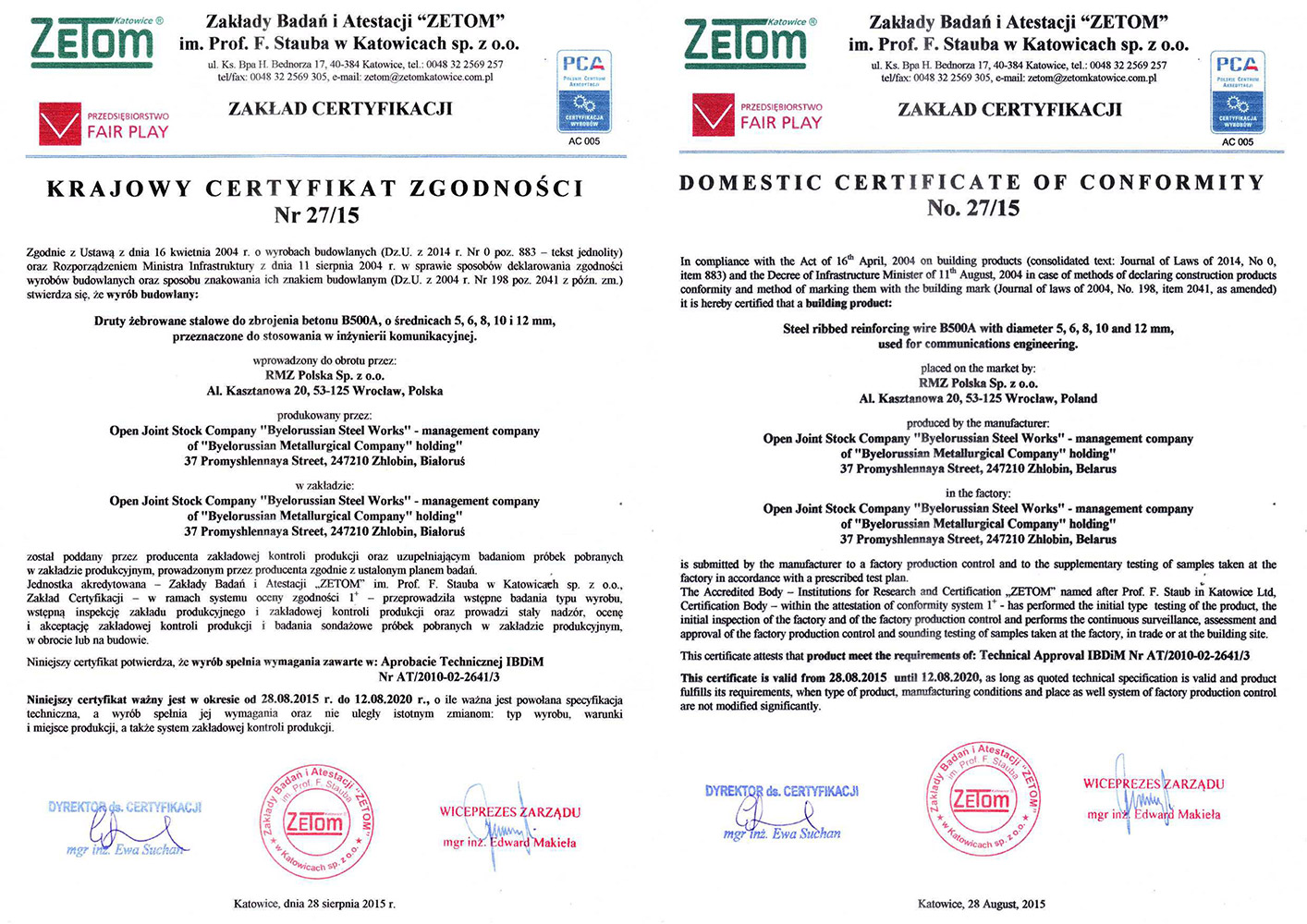 Certificate №27/15 for production of steel ribbed reinforcing wire B500A ø 6, 8, 10 и 12mm according to the requirements of Technical Approval IBDiM №AT/2010-02-2641/3