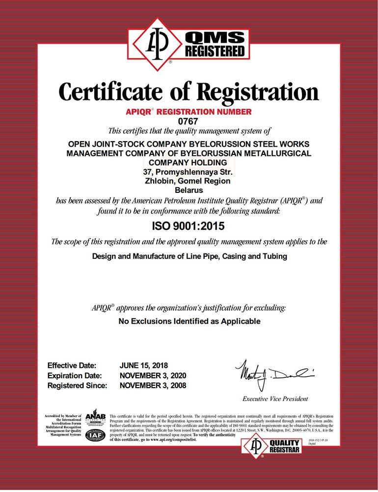 Certificate  No.APIQR 0767 of quality management conformity with standard  requirements ISO 9001:2008.